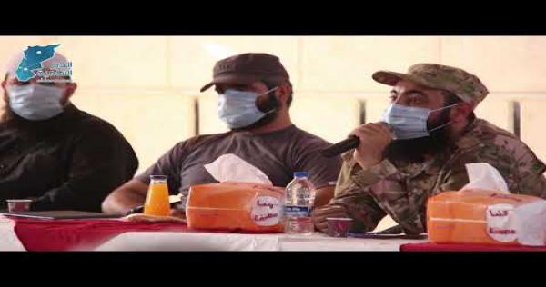 """جانب من مؤتمر لقيادات غرفة عمليات """"الفتح المبين"""" حول الوضع العسكري في الشمال السوري المحرر ( فيديو)"""