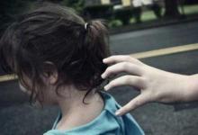 صورة اختطاف طفلة في مدينة اللاذقية وسط انفلات أمني
