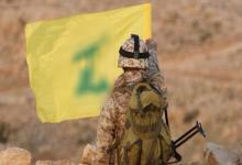 """صورة أول تعليق لميليشيا """"حزب الله"""" اللبناني بعد أنباء انسحابه من سوريا"""