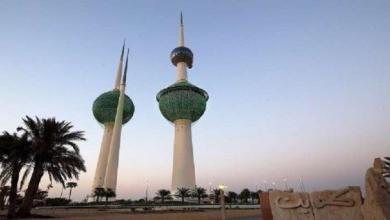 صورة قرار جديد بشأن قائمة الدول المحظور على مواطنيها دخول الكويت