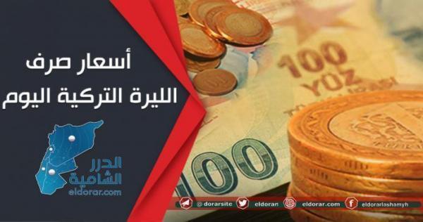 llyr ltrky 7 1 0 0 0 0 0 2 3 58 - سعر صرف الليرة التركية أمام الدولار والعملات الأخرى