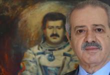 صورة تركيا تمنح جنسيتها لرائد الفضاء السوري الأول.. من هو؟