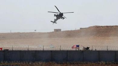 """صورة أنباء عن تحطم مروحية أمريكية شمال شرقي سوريا.. و""""التحالف الدولي"""" يعلق"""
