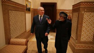"""صورة صحيفة تكشف مخاوف إسرائيل من انقلاب في سلطنة عمان بعد وفاة """"السلطان قابوس"""""""
