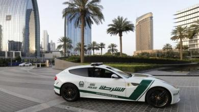 """صورة مخدرات وتهريب دولي.. سقوط زعيم عصابة خطيرة بخطة """"ساعة الصفر"""" في دبي"""