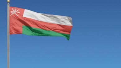 صورة صحيفة تكشف عن حدث جديد يهز الخليج.. وعلاقة سلطنة عمان