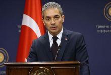 """صورة تركيا ترحب بإغلاق جامعة بلجيكية منصة لـ""""غولن"""" الإرهابي"""