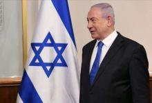 صورة نتنياهو يرحب بإعلان اتفاقية التطبيع بين إسرائيل والبحرين
