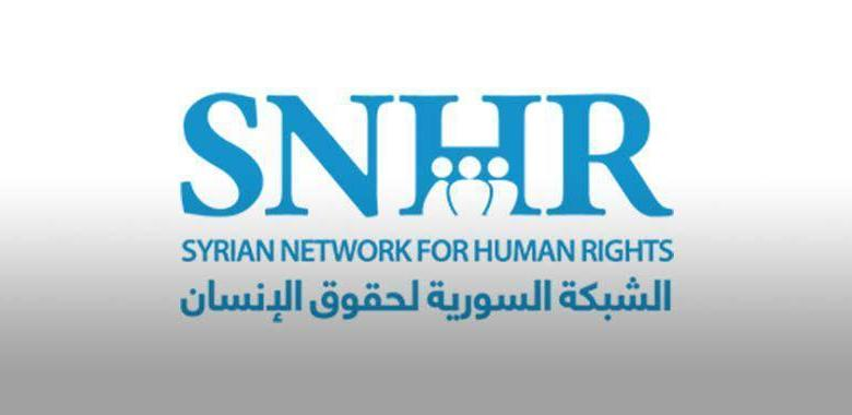 لحقوق اﻹنسان - الشبكة السورية لحقوق الإنسان تنشر أسماء أكثر من 56 عضو من مجلس شعب النظام متورطين بجرائم ضد الإنسانية
