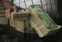 صورة بلباس مدني.. موظفو التموين يتقاضون رشاوي في أسواق دمشق (فيديو) – Mada Post
