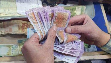 صورة تحسن طفيف في سعر الليرة التركية أمام العملات. الخميس 17 كانون الأول 2020