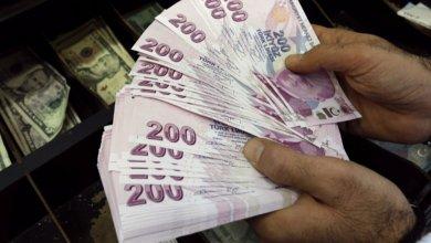 صورة انخفاض جديد في أسعار الليرة السورية والتركية 24 10 2020 – Mada Post