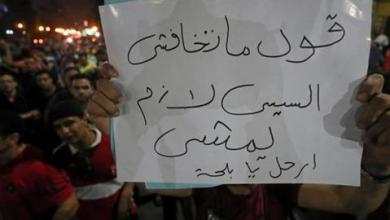 """صورة مقتل شاب مصري برصاص الأمن يؤجج دعوات متصاعدة لـ""""جمعة النصر"""""""