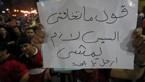 """1601545845 8972191 1386 780 7 66 - مقتل شاب مصري برصاص الأمن يؤجج دعوات متصاعدة لـ""""جمعة النصر"""""""
