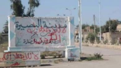 """صورة مجهولون يغتالون """"ياسر الدوش"""" و """"علي الكلوفة"""" في بلدة البصيرة"""