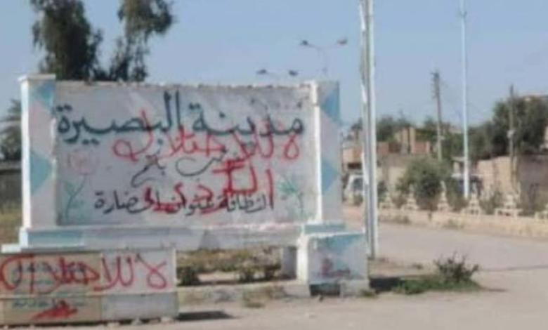 "1601572959 unnamed file - مجهولون يغتالون ""ياسر الدوش"" و ""علي الكلوفة"" في بلدة البصيرة"