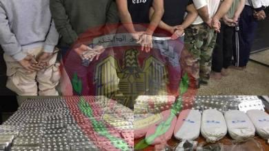 """صورة خبز سوري في استنبول """"مدعوم"""" بالمخدرات (فيديو)"""