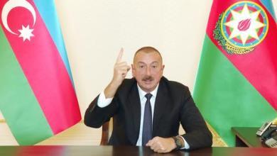 صورة غير مستعدين لتقديم تنازلات لأرمينيا