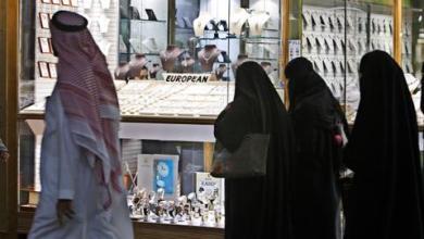 صورة بفضل التطبيع.. إسرائيليون في دبي لفتح خطوط تجارة الألماس