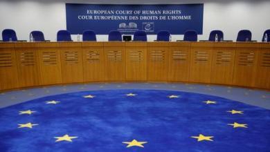 """صورة المحكمة الأوروبية لحقوق الإنسان ترفض شكاوى للإرهابي """"كولن"""""""