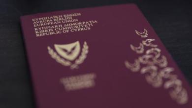 صورة جنوب قبرص تلغي منح الجنسية للمستثمرين لشبهات فساد والاتحاد الأوروبي يحقق