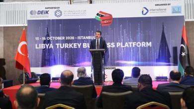 صورة انطلاق أعمال المنتدى الاقتصادي التركي-الليبي الأول بإسطنبول