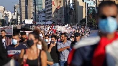 صورة لبنان.. إحياء الذكرى الأولى للتظاهرات الشعبية المطالبة برحيل السلطة