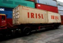 صورة واشنطن تفرض عقوبات على 6 شركات دولية تعاونت مع شركة إيرانية