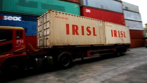 1603171801 9304934 3464 1951 34 381 - واشنطن تفرض عقوبات على 6 شركات دولية تعاونت مع شركة إيرانية