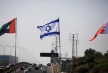 صورة إسرائيل تُعفي الإماراتيين من التأشيرة وتوقِّع مع البحرين اتفاقية نقل جوي