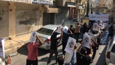 """صورة """"جمعة مقاومة التطبيع"""".. تضييق أمني على مسيرات رافضة للتطبيع في البحرين"""