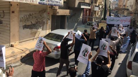 """1603461896 9336601 1188 669 11 230 - """"جمعة مقاومة التطبيع"""".. تضييق أمني على مسيرات رافضة للتطبيع في البحرين"""