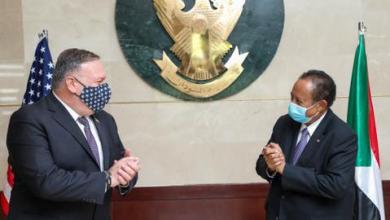 صورة بعد يوم من التطبيع.. واشنطن تعلن عن مساعدات للسودان بـ81 مليون دولار