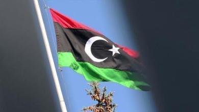 صورة انعقاد أول اجتماع لملتقى الحوار الليبي بهدف الوصول إلى انتخابات