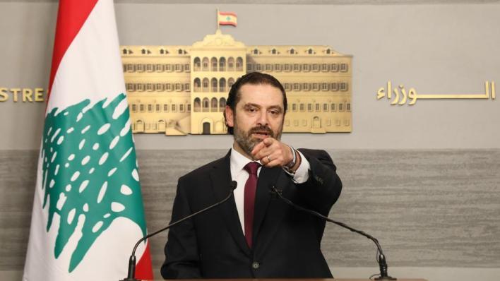 سعد الحريري يتوجه نحو تشكيل الحكومة الرابعة في حياته السياسية