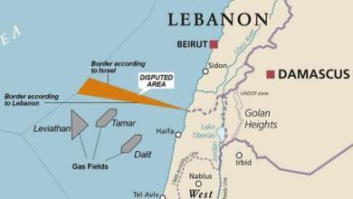"""صورة مفاوضات ترسيم الحدود بين لبنان و""""إسرائيل"""".. تقنية أم سياسية؟"""