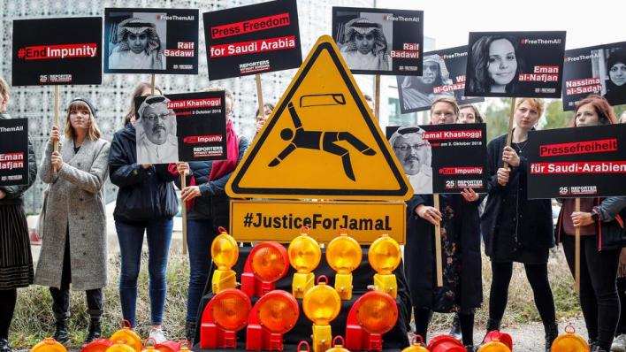 وقفة أمام السفارة السعودية في برلين للمطالبة بتحقيق العدالة في جريمة قتل خاشقجي
