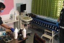 صورة مداهمة عيادات طبية غير مرخصة في أنقرة