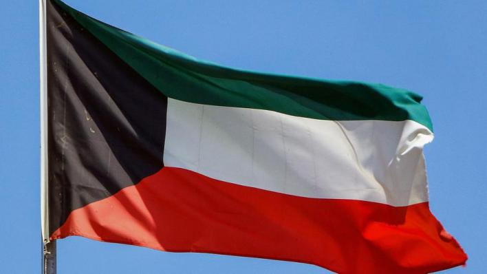 الكويت تعرب عن استيائها البالغ من استمرار نشر الرسوم المسيئة إلى الرسول صلى الله عليه وسلم