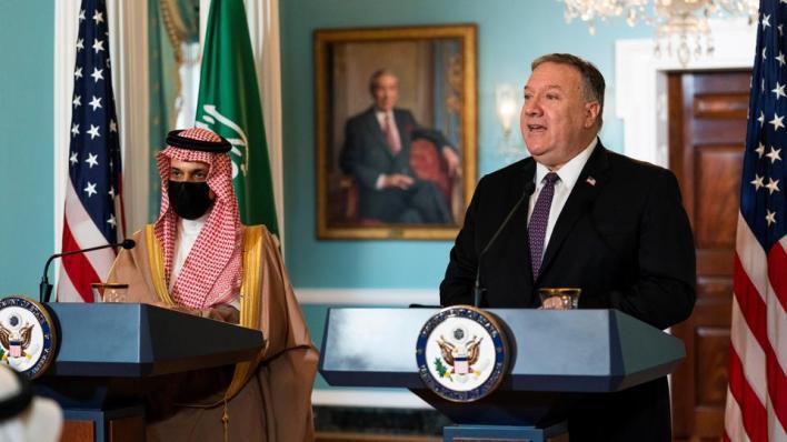 بومبيو يحث السعودية على إجراء إصلاحات في ملف حقوق الإنسان