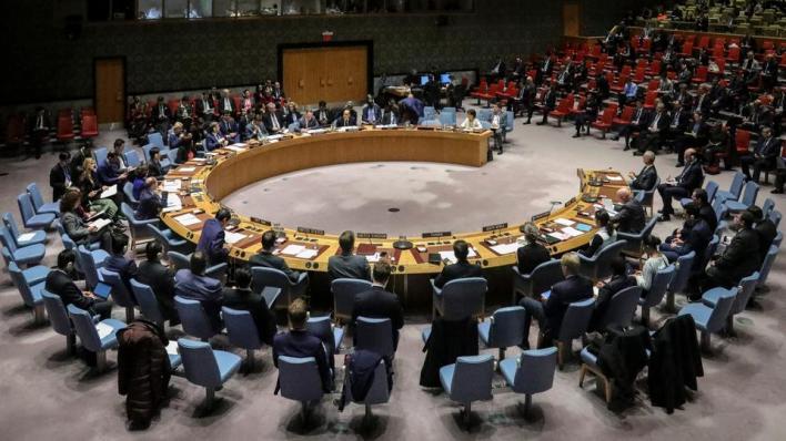 الأمم المتحدة تعلن دخول معاهدة حظر الأسلحة النووية حيز التنفيذ في 22 يناير/كانون الثاني المقبل