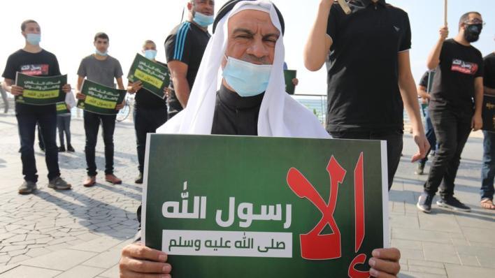 شهدت عدد من أحياء القدس الشرقية مظاهرات ومسيرات نظمها فلسطينيون تنديداً بالرسومات المسيئة للنبي محمد