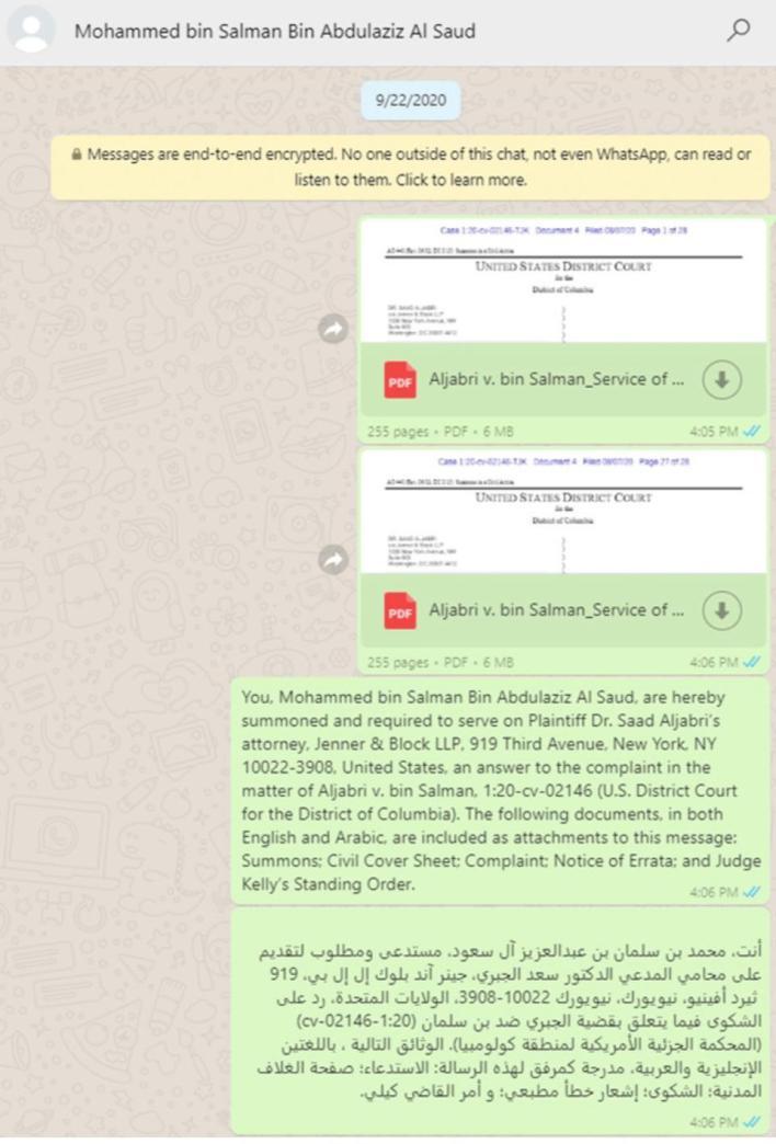 9400346 1037 1530 5 7 - محكمة أمريكية تستدعي بن سلمان.. هل ينجح الجبري في ملاحقة ولي العهد السعودي؟
