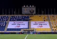 صورة الرياضة تنتفض رفضاً لتطاول ماكرون ونصرةً للنبي محمد عليه السلام