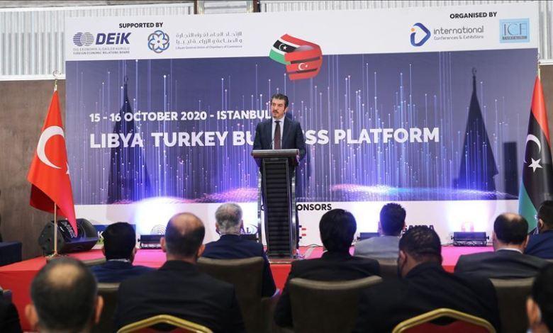 thumbs b c 1c965bdabc528920d2f02efbc45002d1 1 - انطلاق المنتدى الاقتصادي الليبي التركي