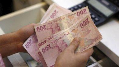 صورة الليرة التركية في انخفاض قياسي جديد وتوقعات بوصولها إلى هذا الرقم – Mada Post