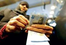 صورة تحسن بسيط في سعر الليرة السورية مقابل العملات والذهب 26 11 2020 –