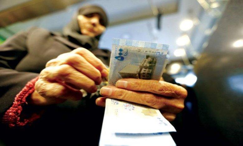 والعملات تعبيرية 1 - تحسن بسيط في سعر الليرة السورية مقابل العملات والذهب 26 11 2020 -