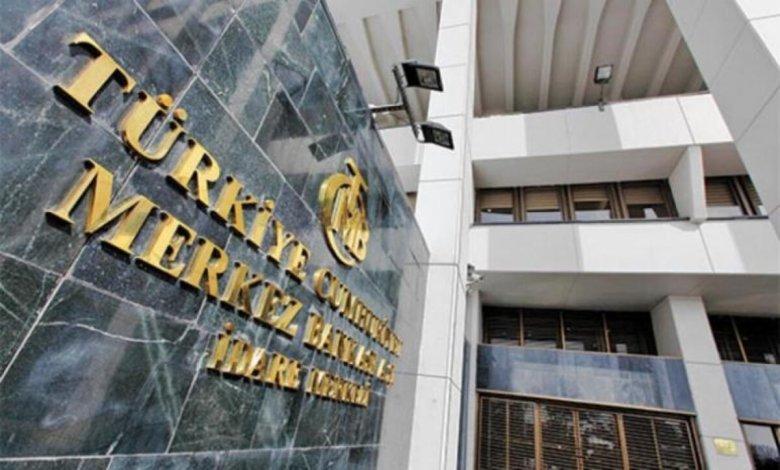 التركي مواقع التواصل 1 - سنستخدم كل الأدوات لتحقيق استقرار الأسعار -