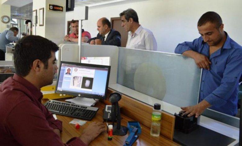 """التركية مواقع التواصل 2 - إدارة الهجرة التركية تحدد الفئات التي يمكنها نقل """"الكمليك"""" - Mada Post"""